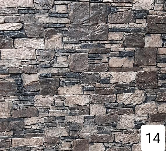 Сланец Гальский Фасадный 14