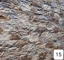 Сланец Гальский Фасадный 15