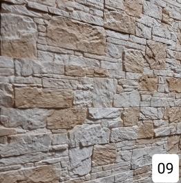 Сланец Гальский 09