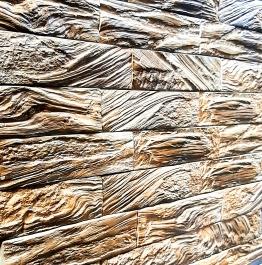 Каменное дерево - 10