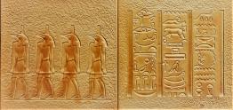 """""""Египет"""" панно/барельеф"""